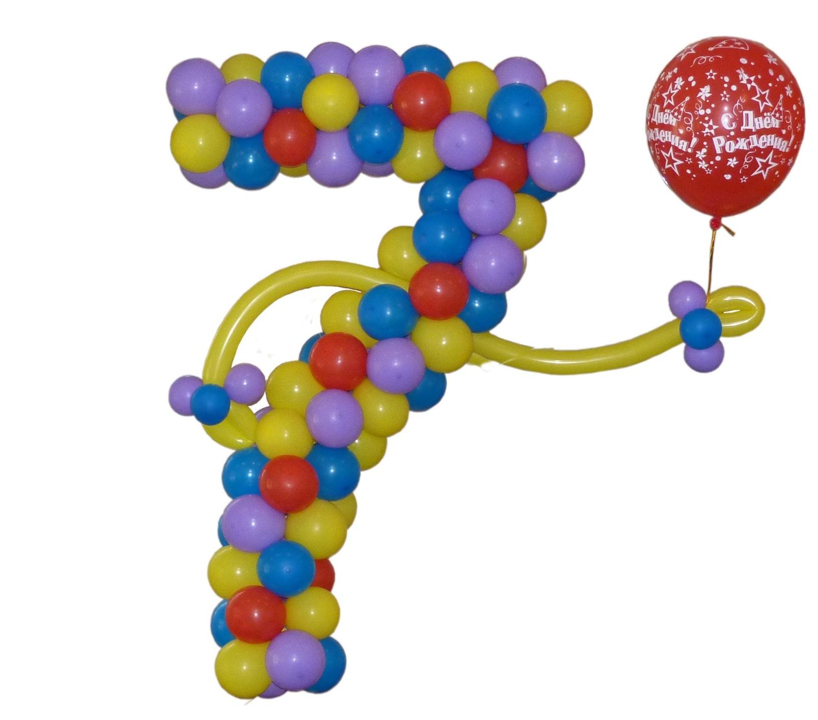 Днем, открытка с днем рождения из шаров